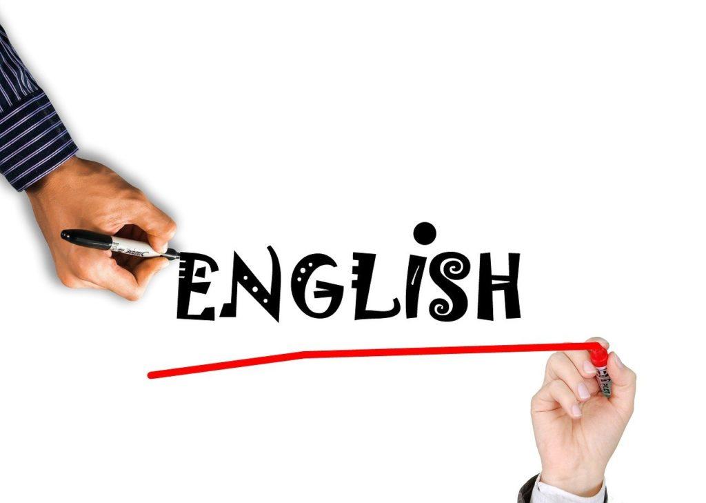 2. 必要な英語力を身につける
